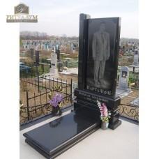 Мемориальный комплекс 030 — ritualum.ru